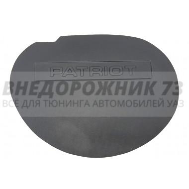 Заглушка ниши запасного колеса УАЗ Патриот (не крашенная)