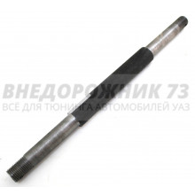 Стойка стабилизатора передняя +30мм не в сборе УАЗ 3163, Патриот