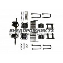 Комплект для переделки задней подвески УАЗ-452 с/о на подвеску УАЗ-2206 н/о Евро (КИТ)