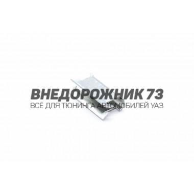 Скоба крепления обивки крыши УАЗ
