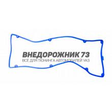 Прокладка клапанной крышки ЗМЗ-405,406 ЕВРО-3 (8 отв.) силикон