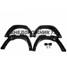 Расширители колесных арок (бушвакеры) УАЗ Патриот с 14-16 г. 160 мм
