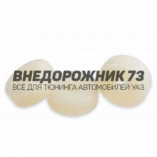 Втулка амортизатора НефАЗ-370 полиуретан (370-2905486)