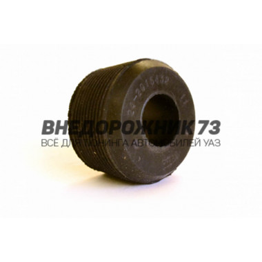 Втулка амортизатора УАЗ/ГАЗ (завод) 24-2915432