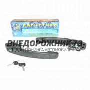 Ручки дверей «Евро» УАЗ-3303 (к-т 2 шт)