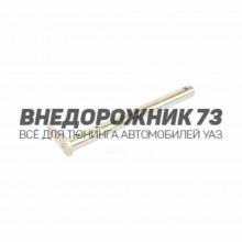 Вал педали сцепления (удлинен. рычаг) 452-1602054