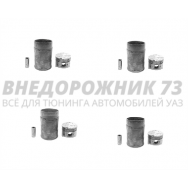 Поршневая группа УМЗ-4178 (укороч. поршень) (под 421 шатун)