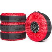 Чехлы для хранения и транспортировки колес (универсальные)