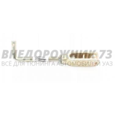 Тяга привода стояночного тормоза УАЗ-469
