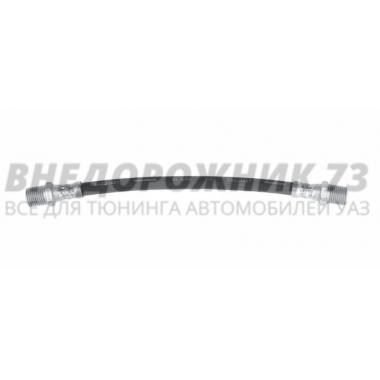 Шланг тормозной длинный УАЗ Хантер/3741 спайсер /52,5 см/