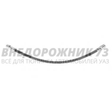 Шланг тормозной короткий УАЗ-469 задний /45,5 см./ г. Димитровград