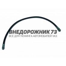 Шланг тормозной передний УАЗ 3160 под лифт