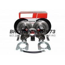 Дисковые тормоза с перфорированными дисками УАЗ задний мост Тимкен/Спайсер (универсальные)