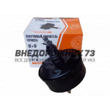 Вакуумный усилитель тормозов УАЗ 3741 инжектор с ABS АДС
