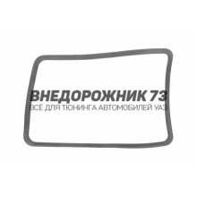 Уплотнитель окна боковины левый 3162-5403123