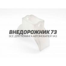 Пыльник кулисы 0451-00-1703093-30