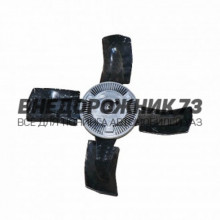 Гидромуфта (с вентилятором) 4 лопасти