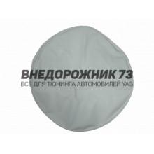 Чехол запасного колеса (серый)