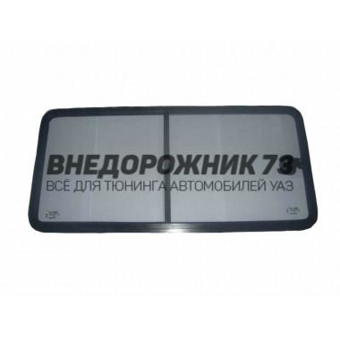 Окно раздвижное УАЗ-452 в салон (левое)